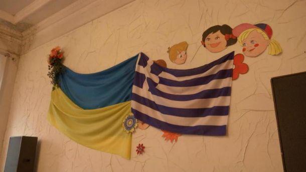 Україна-Греція