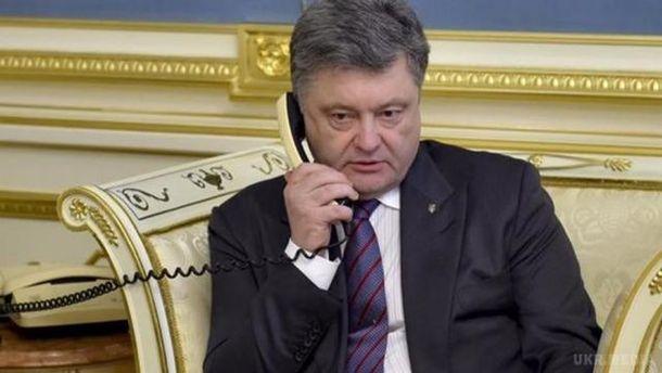 Телефонный разговор с Порошенко