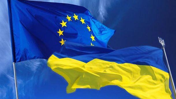 Безвиз для Украины - рядом