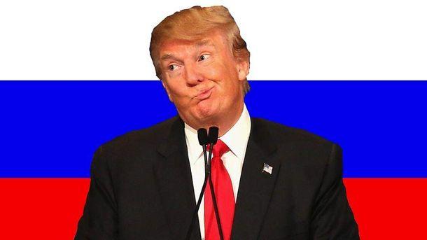Трамп і Росія