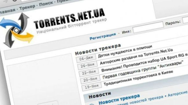 Ще на один торрент-трекер в Україні стало менше