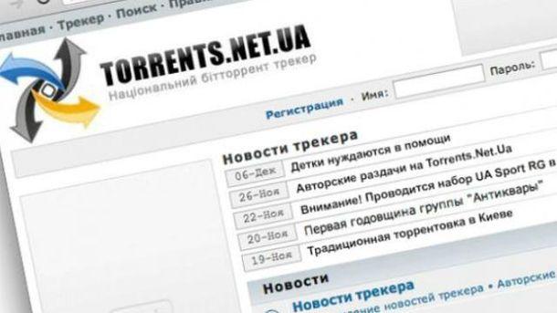 Еще  одним торрент-трекером в Украине стало меньше
