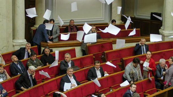 Дехто з депутатів забув повідомити, що купив мотоцикл чи автомобіль