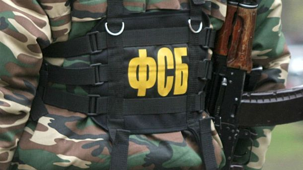 Мамчура убили по заказу ФСБ России