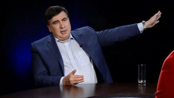 Украина обещает не выдавать Саакашвили