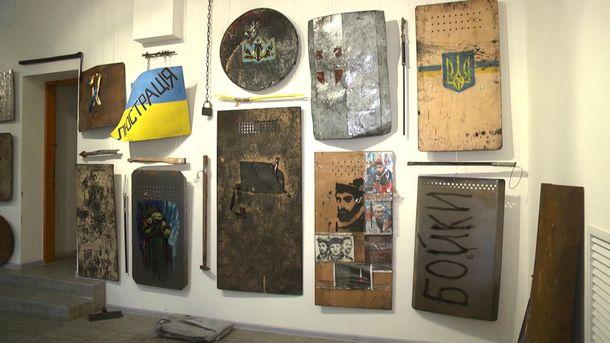 Экспонаты со времен Евромайдана