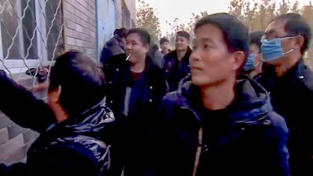 Китайські тітушки