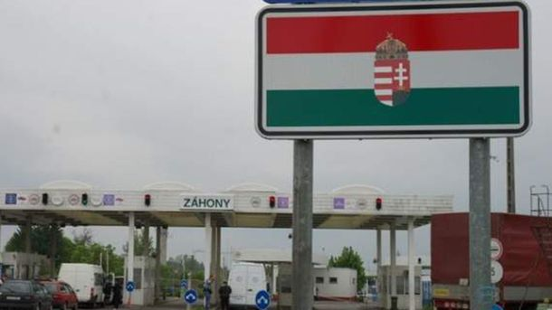 Угорсько-український кордон