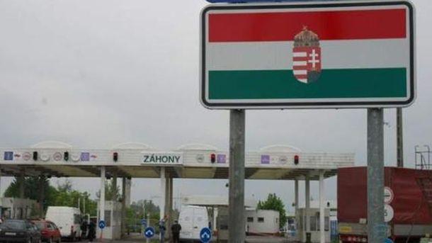Венгерско-украинская граница