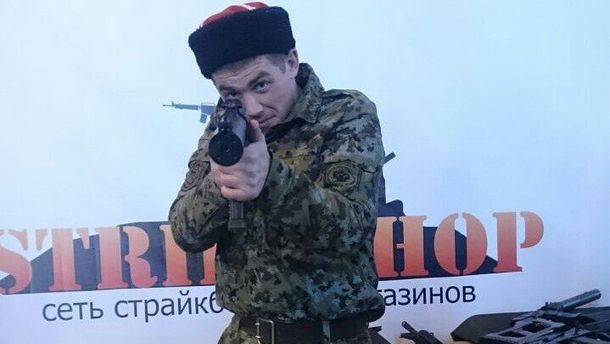 Террорист Крохун