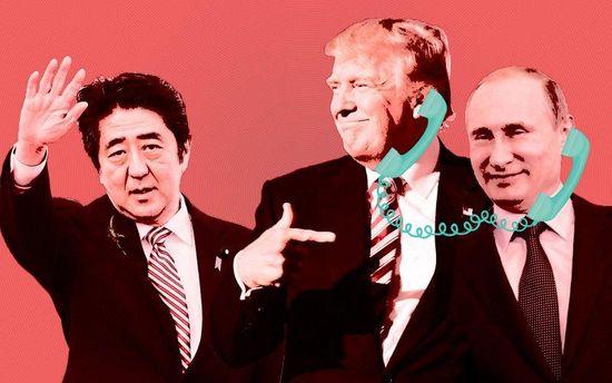 Премьер-министр Японии Абэ, Дональд Трамп и Владимир Путин