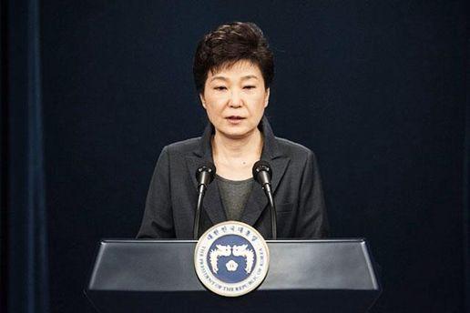 Пак Кин Хе
