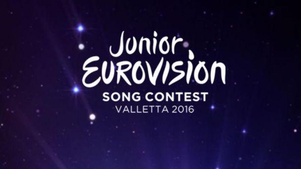 Визначилися переможні дитячого Євробачення