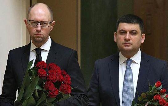 Яценюк и Гройсман