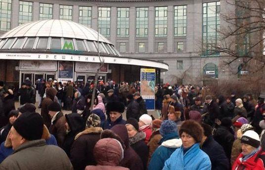 Мітингувальники в Києві