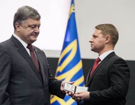 Президент України Петро Порошенко і новопризначений губернатор Київщини Олександр Горган