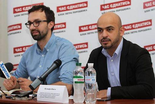 Лещенко и Найем