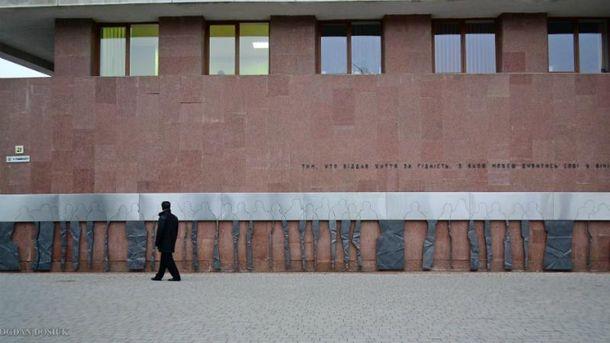 Памятник Героям Небесной Сотни открыли в Ивано-Франковске