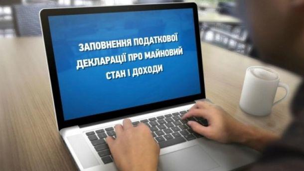 Второй этап подачи деклараций начнется 1 января