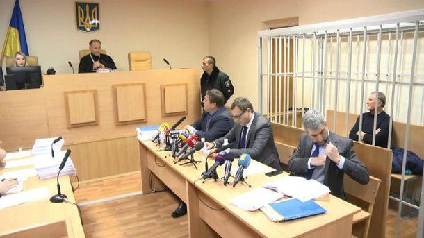 Суд над Єфремовим
