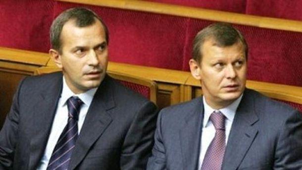 Андрій і Сергій Клюєви