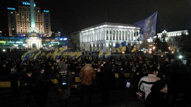 Три года назад 21 ноября началась Революция Достоинства