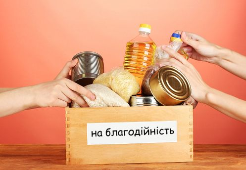 Благодійність в Україні