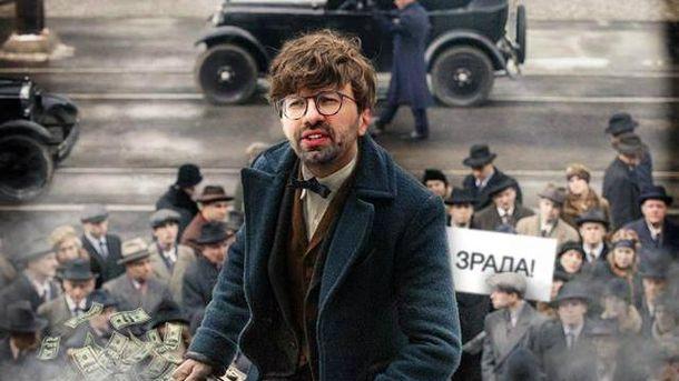 Фантастические твари и где они обитают: украинская версия