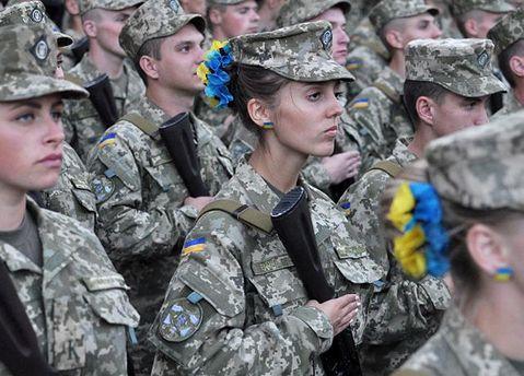 Украинские военнослужащие-женщины