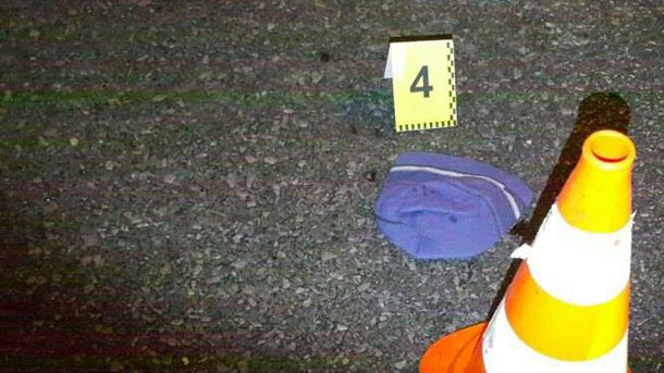 Вещи школьника разбросало на 50 метров