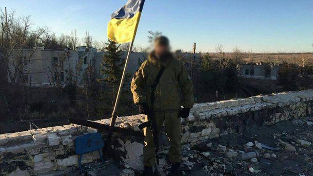 Український розвідник