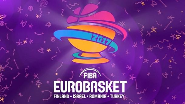 Визначилися суперники збірної України на чемпіонаті Європи