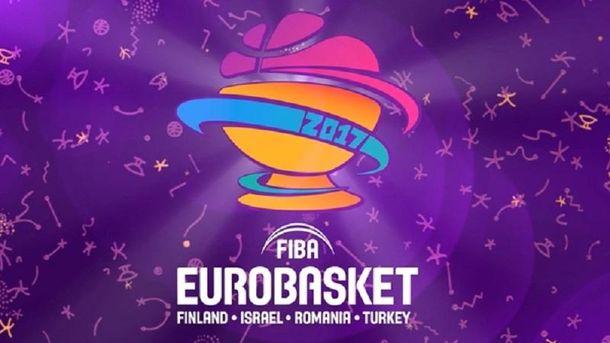 Определились соперники сборной Украины на чемпионате Европы