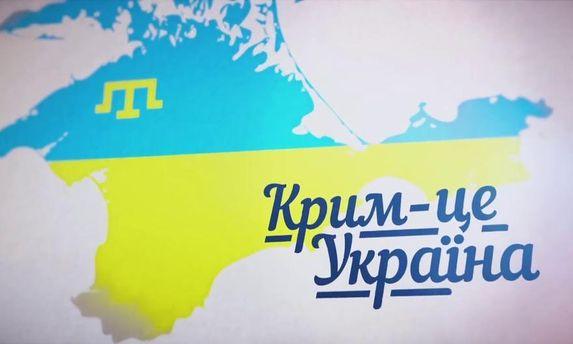 Украина обратилась в Международный суд с вопросом о сотрудничестве
