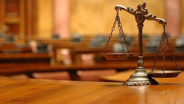 Суд над судьей