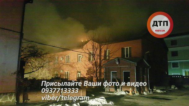 Пожар на Пироговского