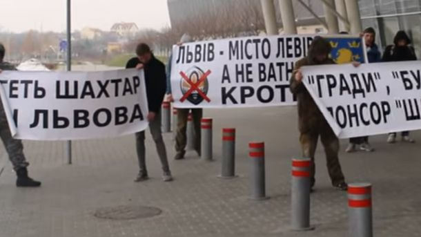 Во Львове протестовали против донецкого