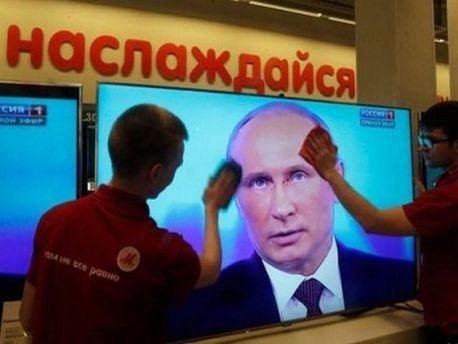 Портрет Путина