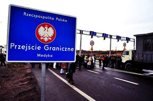 Українці в очікуванні на вільні кордони