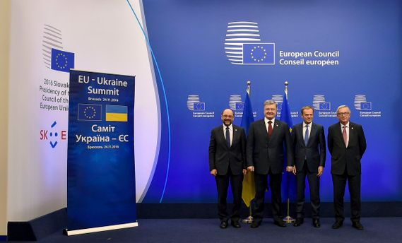 Вперше на Саміті питання ставила Україна