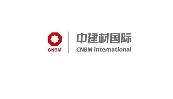 Спростування від компанії CNBM International Corporation
