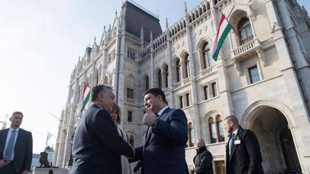 Гройсман привез хорошие новости из Будапешта