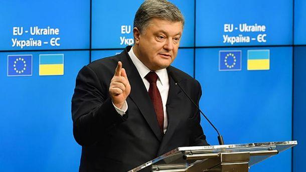 Порошенко озвучил главные детали встречи— Саммит Украина-ЕС