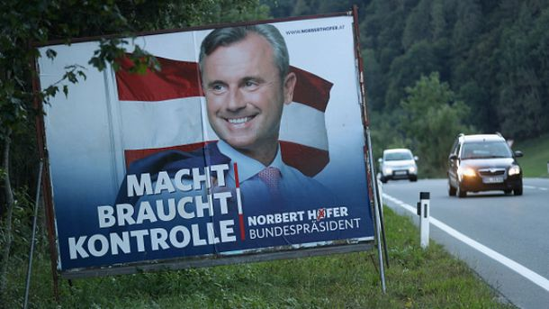 У ще одній країні ЄС можуть провести референдум про вихід