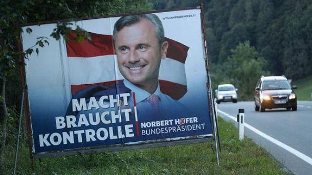 В еще одной стране ЕС могут провести референдум о выходе