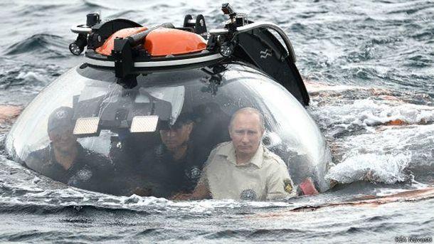 Путін, як і вся Росія, вже давно пішли на дно