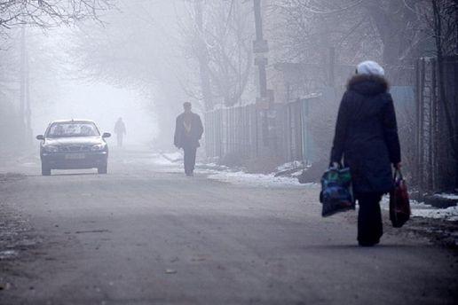В Украине туман
