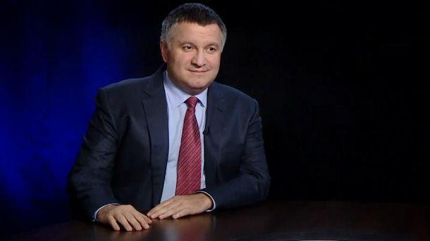 Аваков надеется, что через 2 года Донбасс будет деоккупирован