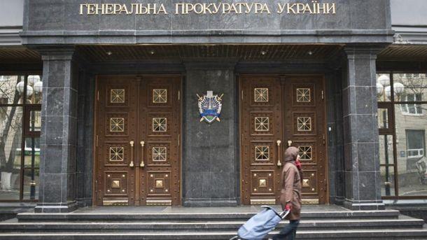 ГПУ передала в суд еще одно дело