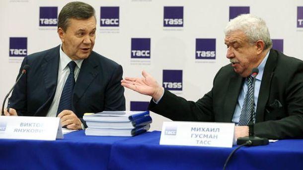 Янукович тоже имеет воображаемых друзей